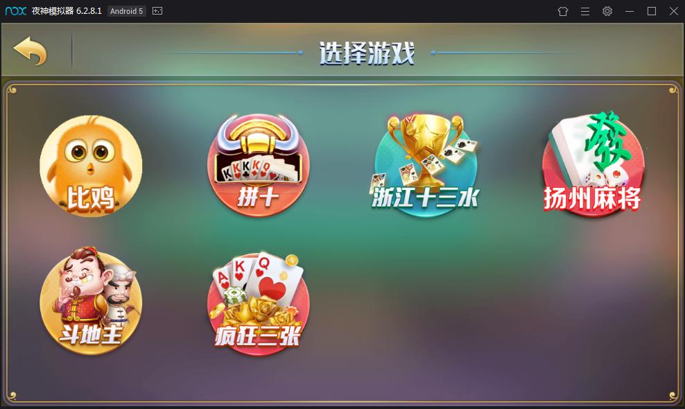 一点米棋牌游戏 安装搭建 网狐精华源码安装 二次开发一点米游戏搭建插图(2)