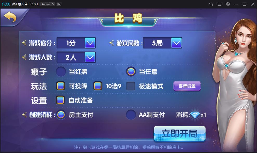 一点米棋牌游戏 安装搭建 网狐精华源码安装 二次开发一点米游戏搭建插图(4)