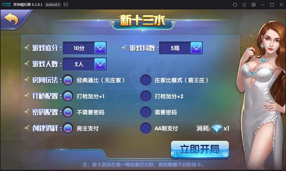 一点米棋牌游戏 安装搭建 网狐精华源码安装 二次开发一点米游戏搭建插图(6)