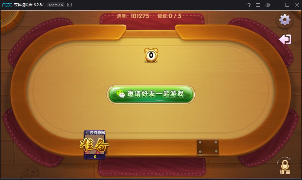 一点米棋牌游戏 安装搭建 网狐精华源码安装 二次开发一点米游戏搭建插图(13)