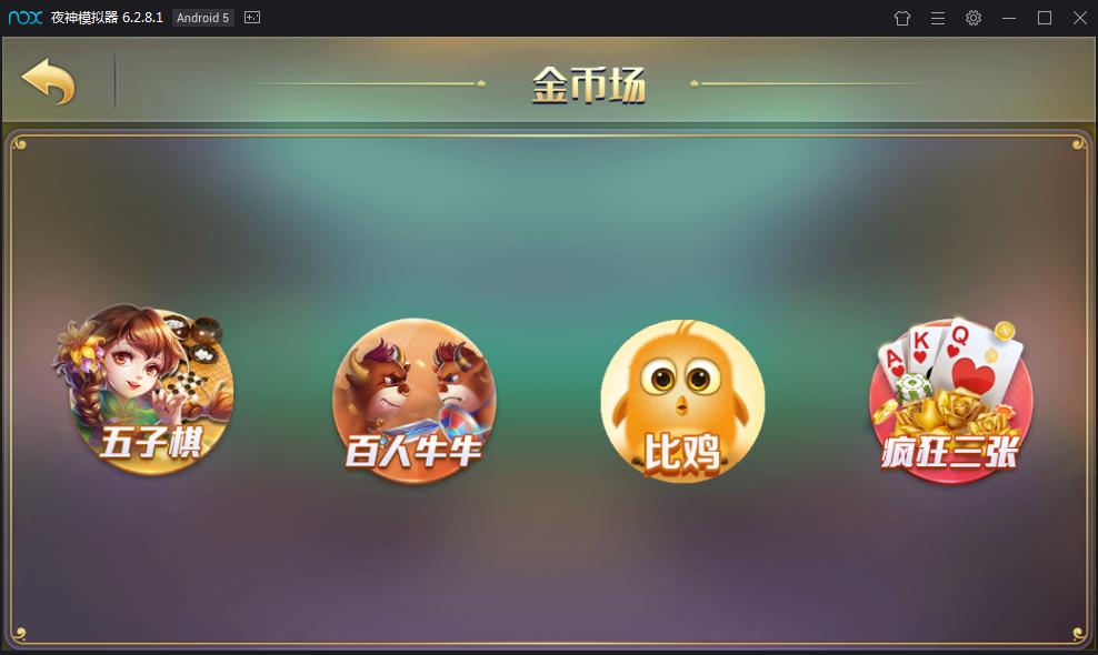 一点米棋牌游戏 安装搭建 网狐精华源码安装 二次开发一点米游戏搭建插图(10)