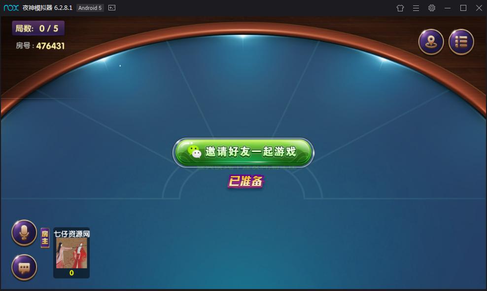 一点米棋牌游戏 安装搭建 网狐精华源码安装 二次开发一点米游戏搭建插图(14)