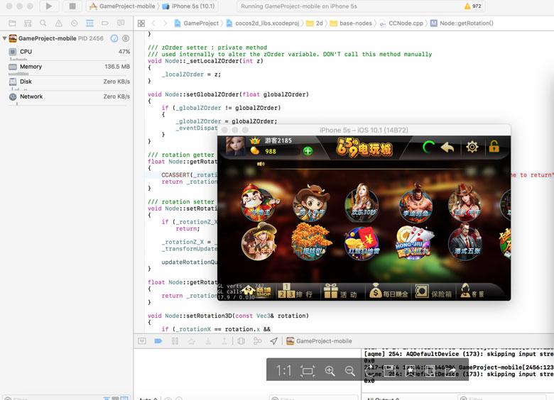 网狐经典手机版3网通棋牌 带16个子游戏插图(1)