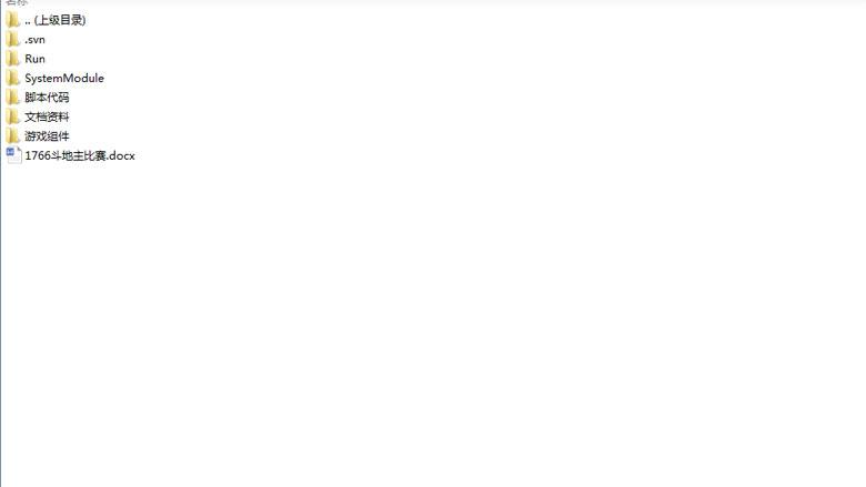 一起游手机电脑棋牌全套源代码 包含后台 网狐的框架 手机客户端COCOS 手机客户端COCOS 网狐的框架 后台 手机电脑棋牌全套源代码 一起游 金币电玩类 第2张