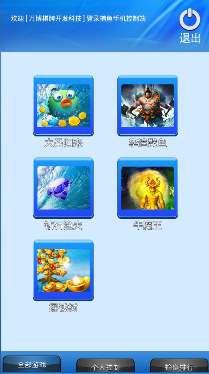 手游移动电玩城大玩家星力平台支持安卓苹果系统PC支持三网通-第18张