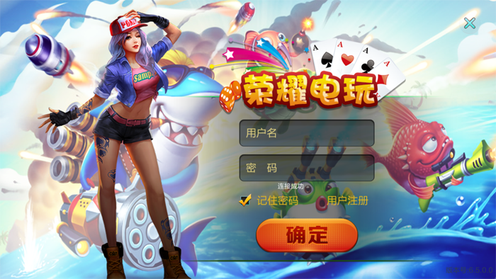全新UGS大富豪棋牌游戏3.5版本 游戏加入透视控制 代理后台个人/带大富豪3.5授权系统插图