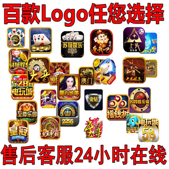 全新UGS大富豪棋牌游戏3.5版本 游戏加入透视控制 代理后台个人/带大富豪3.5授权系统插图(10)