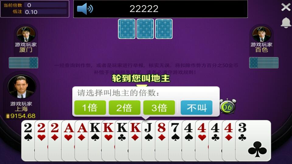 518棋牌-金币房卡合集游戏-第5张