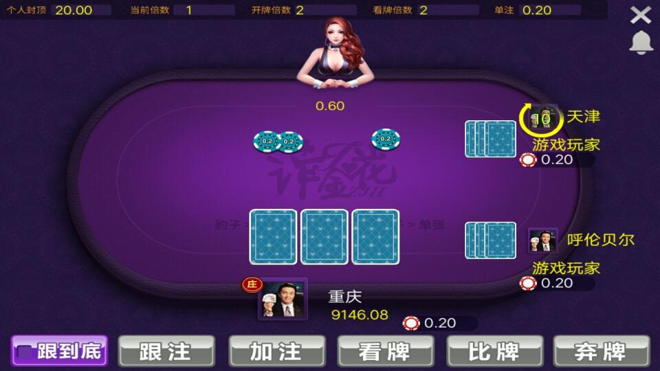 518棋牌-金币房卡合集游戏-第3张
