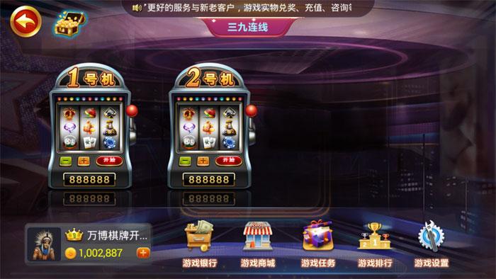棋牌游戏开发/网狐经典版大玩家三网通PC安卓苹果手机开发搭建插图(3)