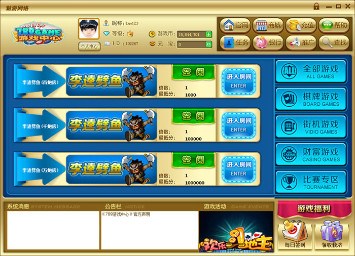 棋牌游戏开发/网狐经典版二开 三网通PC安卓苹果手机开发搭建