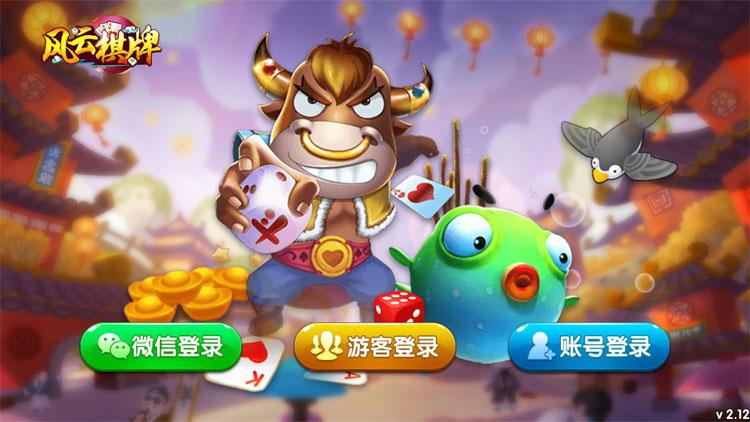 网狐6801荣耀316手机三网通源码二次开发 cocoslua源码定制搭建