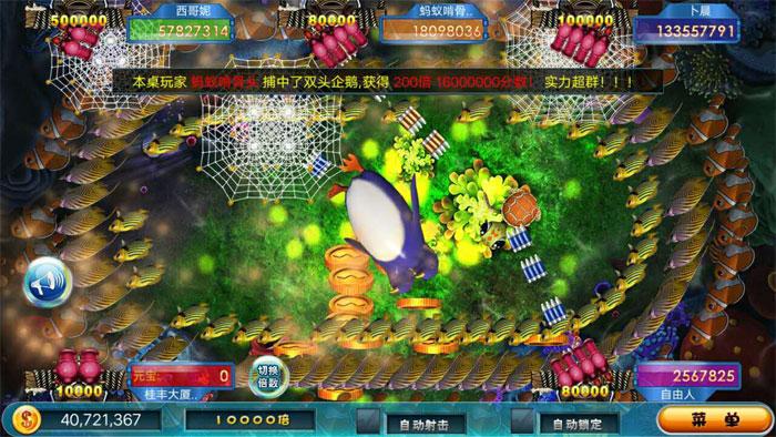 网狐经典版三网通源码 稳定运营大玩家电玩街机捕鱼游戏开发搭建插图(7)
