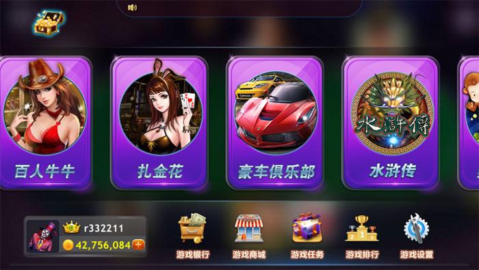 网狐经典版三网通源码 稳定运营大玩家电玩街机捕鱼游戏开发搭建插图(4)