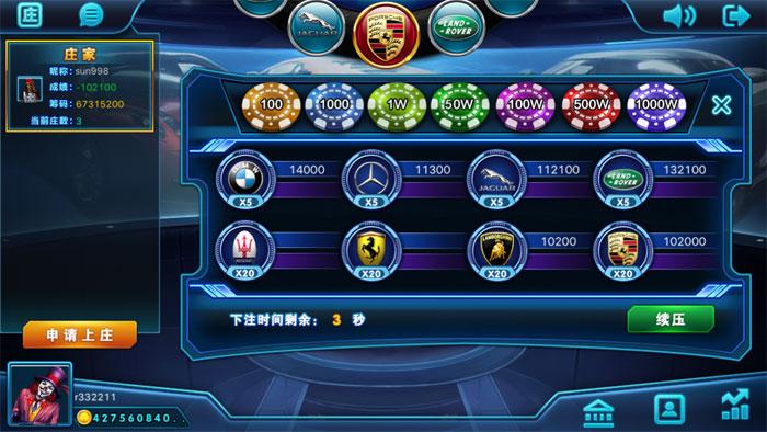 网狐经典版三网通源码 稳定运营大玩家电玩街机捕鱼游戏开发搭建插图(5)