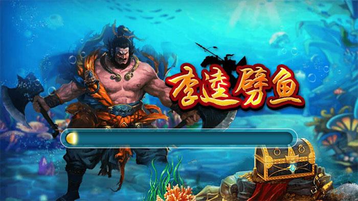 网狐经典版三网通源码 稳定运营大玩家电玩街机捕鱼游戏开发搭建插图(6)