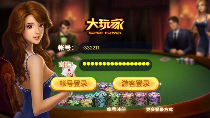 网狐经典版三网通源码 稳定运营大玩家电玩街机捕鱼游戏开发搭建插图