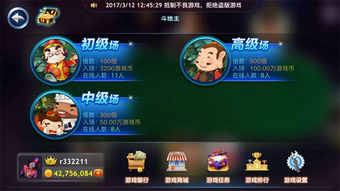 网狐经典版三网通源码 稳定运营大玩家电玩街机捕鱼游戏开发搭建插图(3)