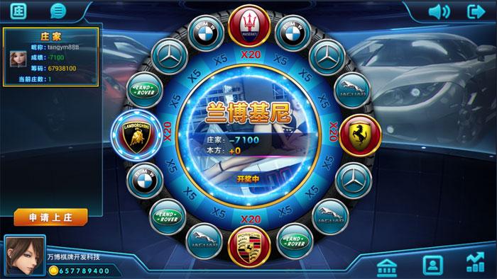 网狐6603,6701经典版,三网通,手机游戏,游戏源码架设,程序开发插图(13)