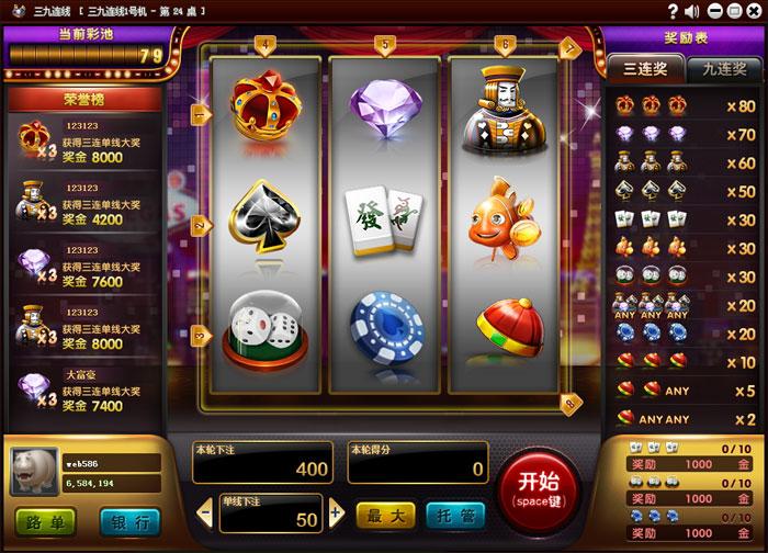 网狐6603,6701经典版,三网通,手机游戏,游戏源码架设,程序开发插图(9)