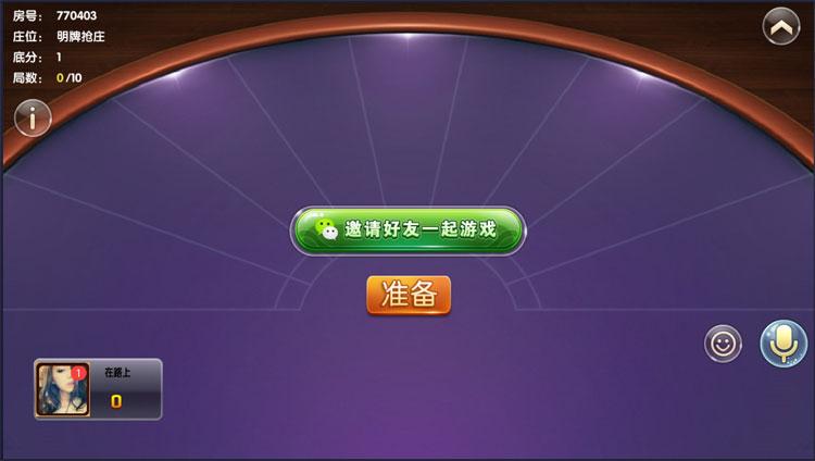 58玩游戏精华版,金币+房卡双模式平台插图(4)
