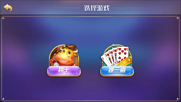 58玩游戏精华版,金币+房卡双模式平台插图(2)