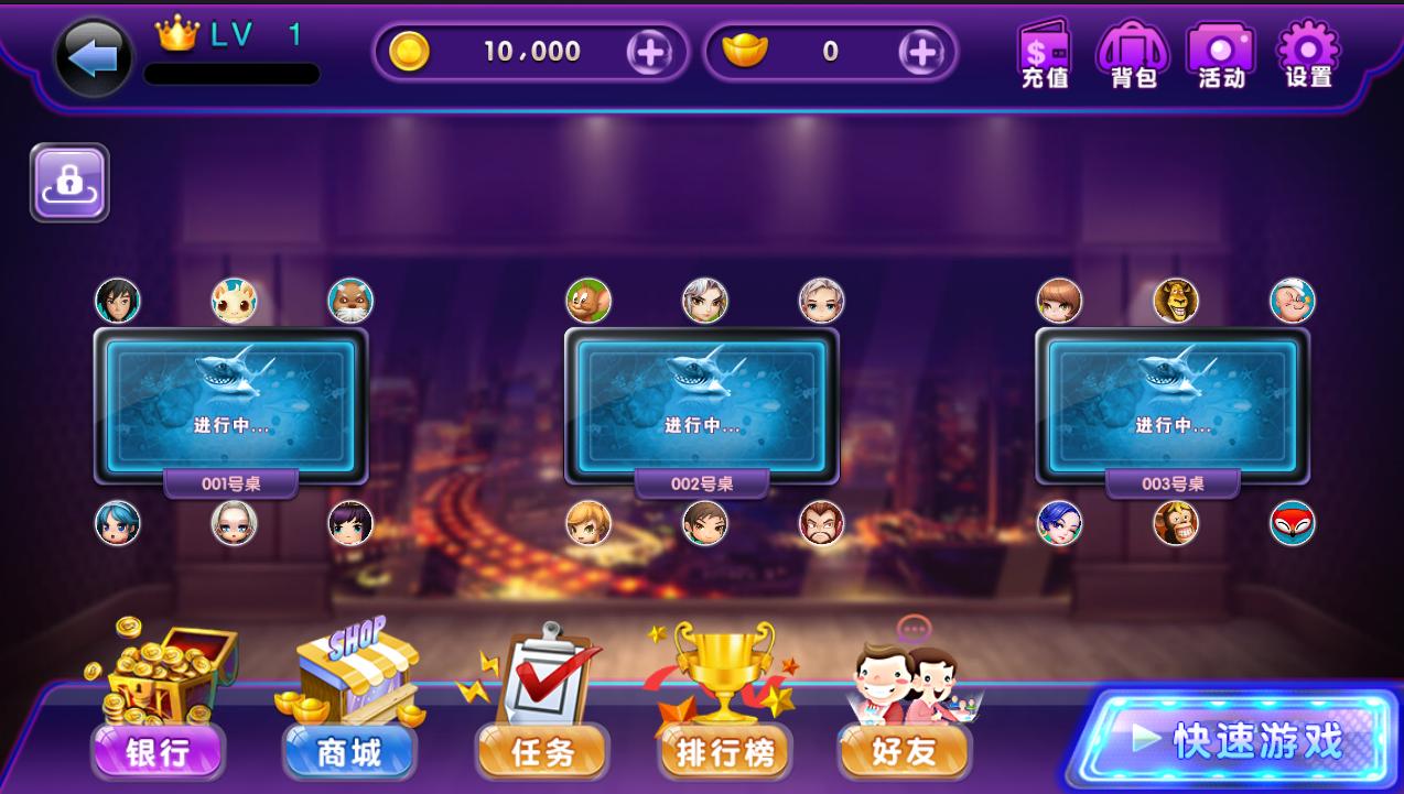 喜欢捕鱼网狐荣耀二开电玩城棋牌游戏组件下载插图(3)
