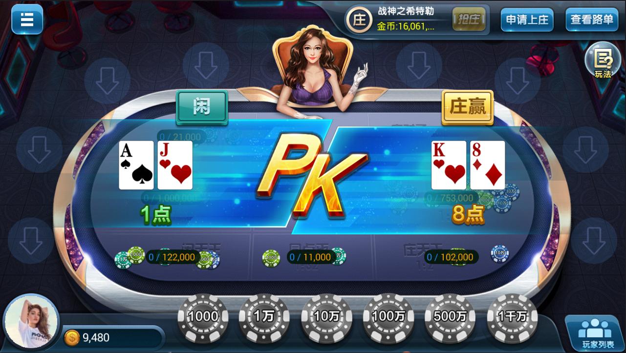喜欢捕鱼网狐荣耀二开电玩城棋牌游戏组件下载插图(6)