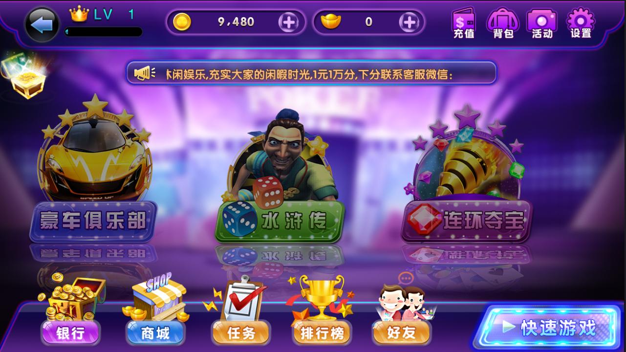 喜欢捕鱼网狐荣耀二开电玩城棋牌游戏组件下载插图(5)