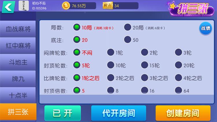 99棋牌一条龙架设服务插图(9)