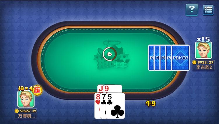 最新版真金1:1卡布奇诺 方块 蓝月商业运营级别平台插图(7)