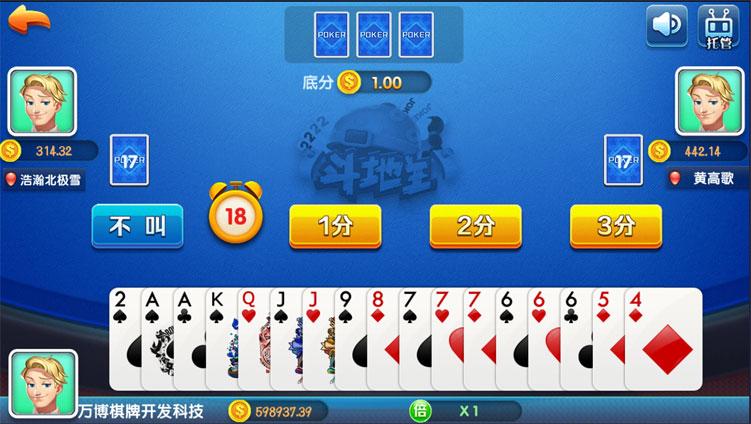 最新版真金1:1卡布奇诺 方块 蓝月商业运营级别平台插图(10)
