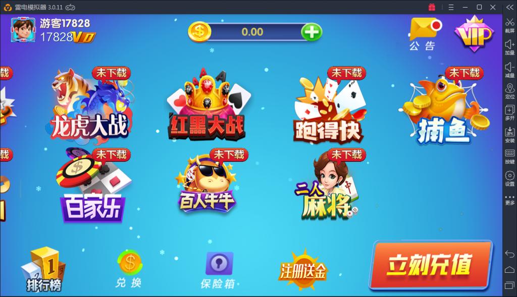 吉吉娱乐 最新高仿蓝月棋牌游戏组件下载-第2张