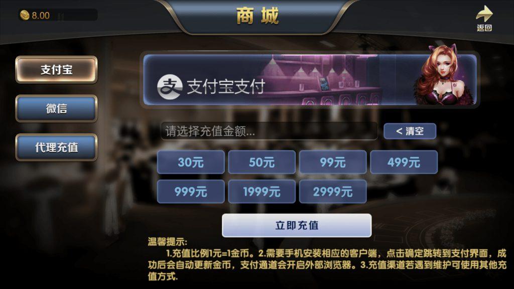 博乐环球 真钱1比1版本 网狐荣耀二开 双端代理系统完整插图(4)