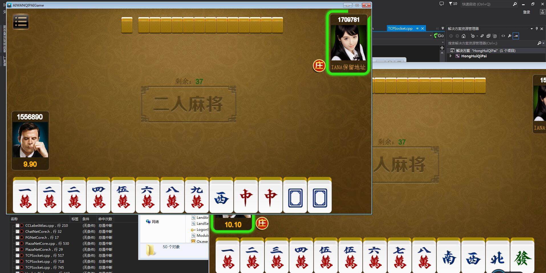爱玩棋牌源码 爱玩棋牌真钱1:1源码 爱玩棋牌修复完整版插图(4)