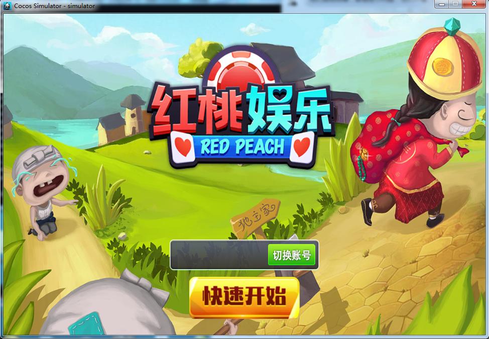 网狐荣耀棋牌源码 荣耀二开高仿蓝月方块红桃真钱棋牌源码插图(2)