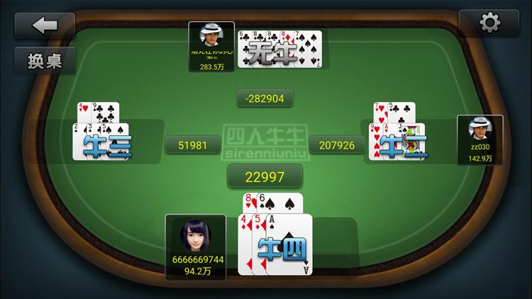 8899棋牌电玩游戏 8899电玩手机棋牌游戏 完美运营插图(10)