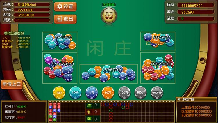 8899棋牌电玩游戏 8899电玩手机棋牌游戏 完美运营插图(12)