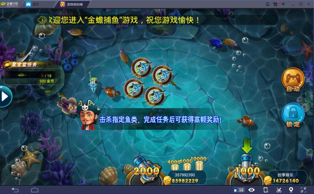 龙珠棋牌电玩城 龙珠棋牌游戏 龙珠电玩城组件下载插图(8)