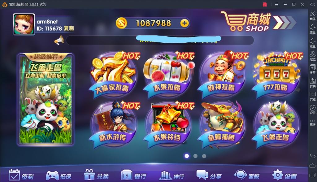 龙珠棋牌电玩城 龙珠棋牌游戏 龙珠电玩城组件下载插图