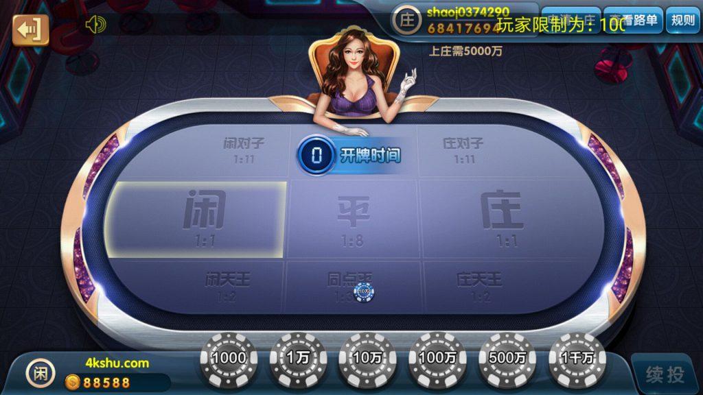 龙珠棋牌电玩城 龙珠棋牌游戏 龙珠电玩城组件下载插图(4)