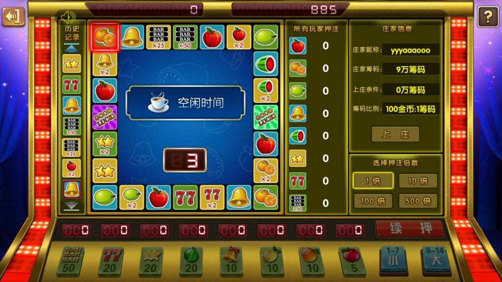 龙珠棋牌电玩城 龙珠棋牌游戏 龙珠电玩城组件下载插图(5)