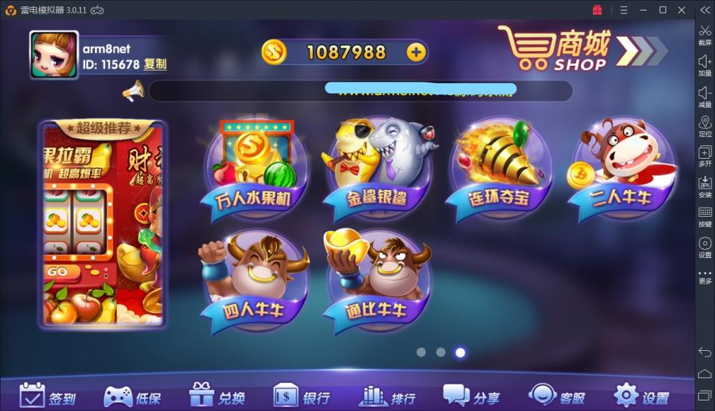 龙珠棋牌电玩城 龙珠棋牌游戏 龙珠电玩城组件下载插图(2)