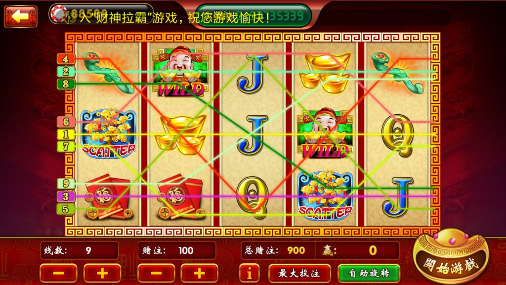 龙珠棋牌电玩城 龙珠棋牌游戏 龙珠电玩城组件下载插图(3)