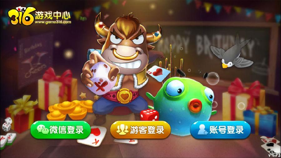 316棋牌源码网狐荣耀二次开发,316棋牌三网通完整源码下载-第4张