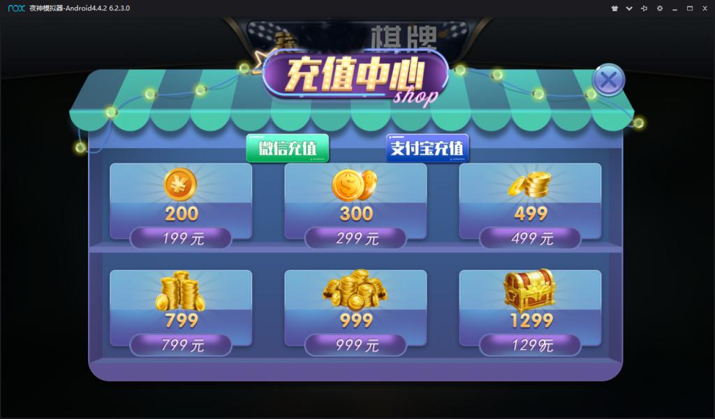 慧一舍创业版 荣耀二开版本创业版棋牌完整下载插图(5)