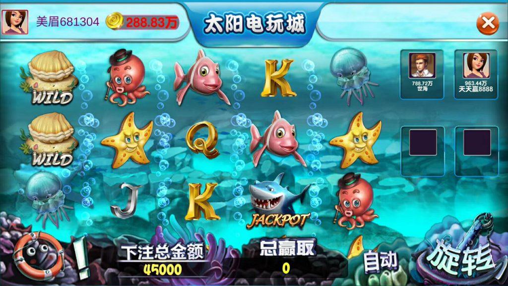 太阳城电玩棋牌游戏组件下载 可控可运营-第3张