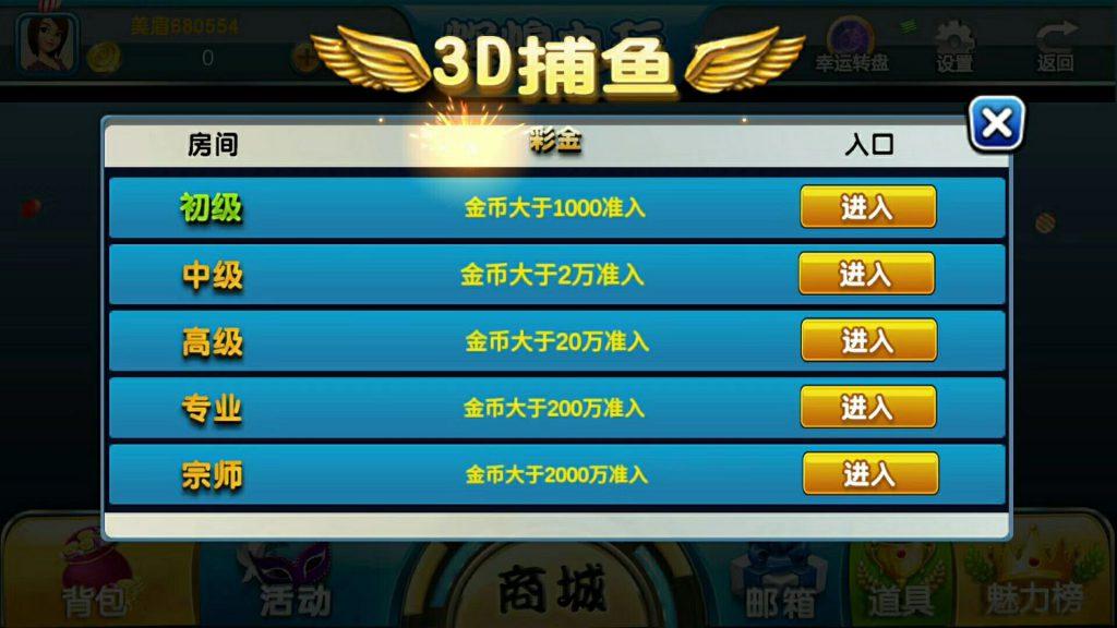 太阳城电玩棋牌游戏组件下载 可控可运营-第9张