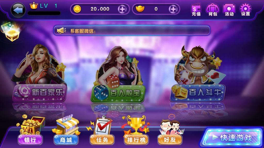 喜欢捕鱼网狐荣耀二开电玩城棋牌游戏组件下载插图(12)