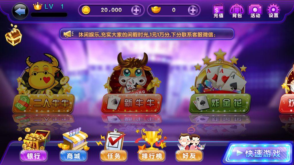 喜欢捕鱼网狐荣耀二开电玩城棋牌游戏组件下载插图(10)